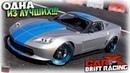 CarX Drift Racing | Эта тачка меня УДИВИЛА - ОГОНЬ | Обзор на Spark ZR