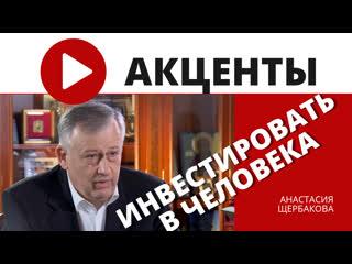О чем рассказал Александр Дрозденко в большом интервью ЛенТВ24