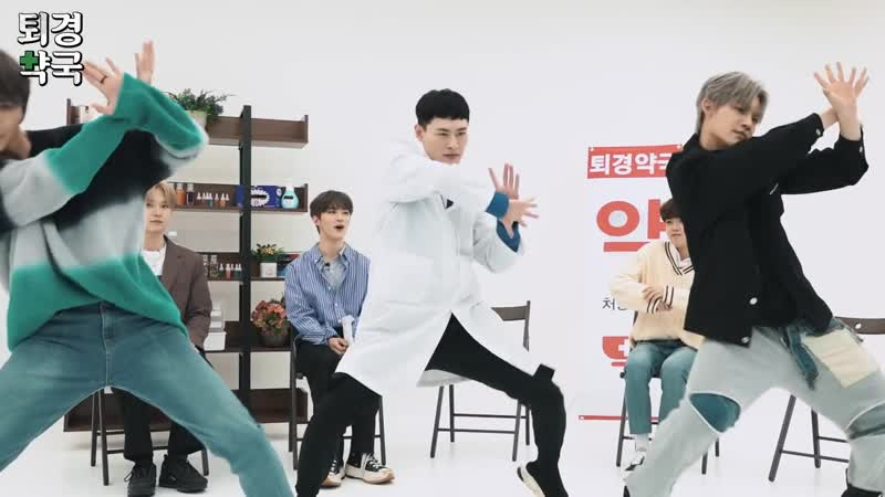 Gotoe's pharmacy ep 3 chan freestyle and black swan dance