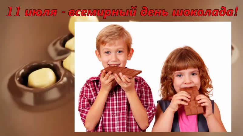 Детская библиотека №2 Мастер класс библиотекаря Малышевой Т МАСТЕР КЛАСС КОНФЕТКА