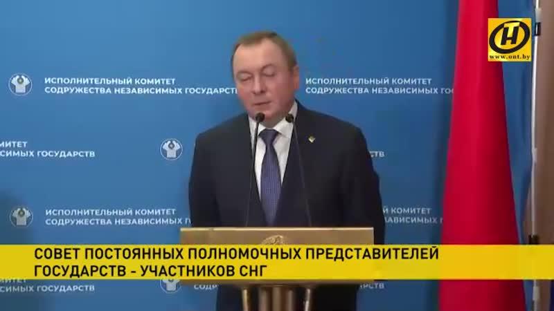 Макей о действиях белорусской оппозиции я называю это бесчинствующая демократияЗная многих людей, которые находятся за руб