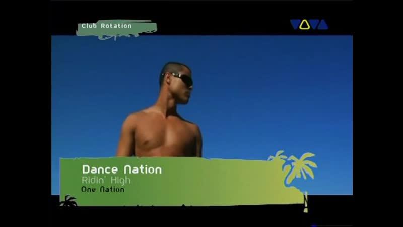 Dance Nation - Ridin High (VIVA CLUB ROTATION)