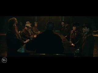 Трейлер - Kings man: Начало (2020)