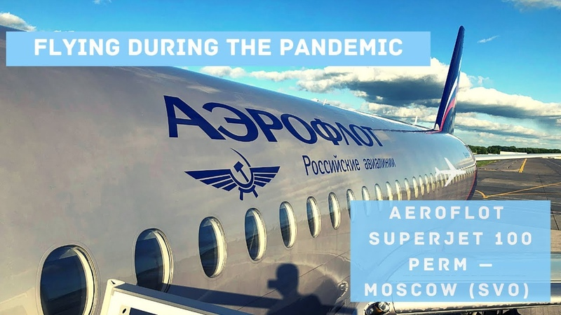 FLYING DURING THE PANDEMIC | Aeroflot Superjet 100 | Perm - Moscow (SVO)