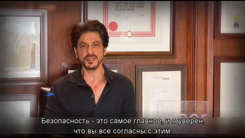 Help Us Protect Our Medical Heroes Shah Rukh Khan x Meer Foundation русские субтитры
