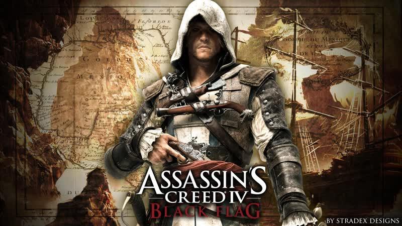 Assassin's Creed IV Black Flag. Часть 45. Пороховой заговор.