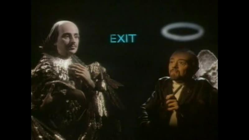 «Следующий [Next]» (1989, Барри Пёрвз [Barry Purves])