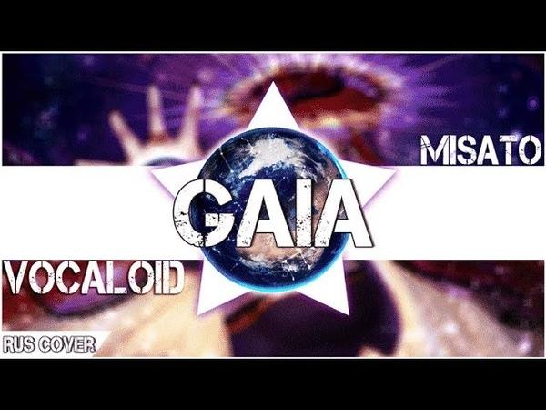 Cepheid RUS Gaia Cover by Misato