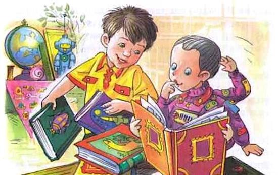 «Книги из страны детства», изображение №1