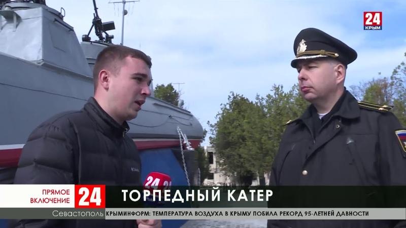 На дне Чёрного моря нашли торпедный катер времён Великой Отечественной войны