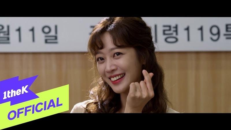 [MV] Lee Seok Hoon(이석훈) _ Seoul, Here(서울 이곳은) (Forest(포레스트) OST Part.3)