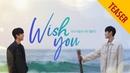 Первый тизер к веб-дораме «WISH YOU»