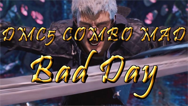 DMC5 COMBO MAD ~Bad Day~