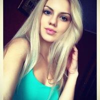 Таня Лорак