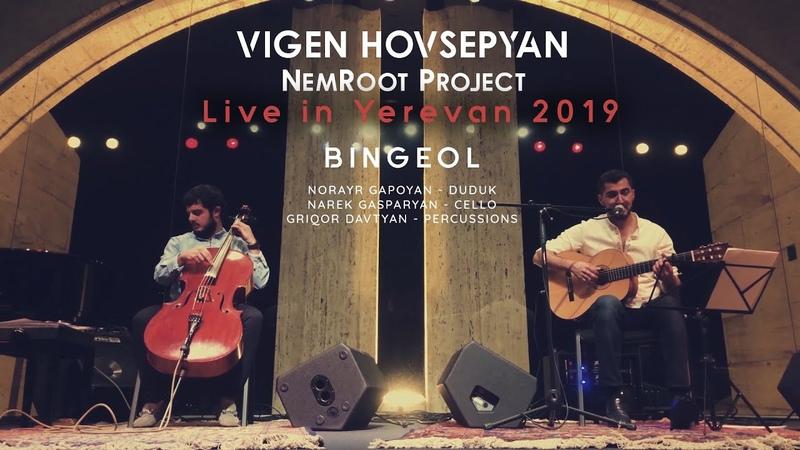 Vigen Hovsepyan | NemRoot Project – Bingeol Live in Yerevan (October 26, 2019)