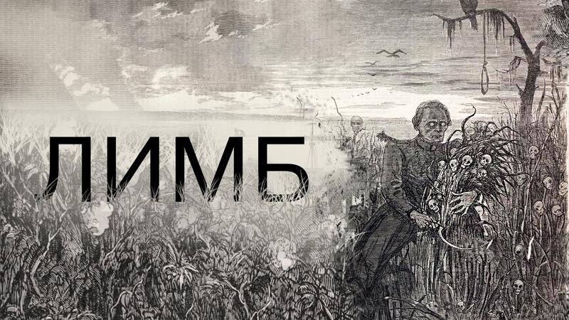 Война Севера и Юга ПРИЧИНЫ История США Лимб 11