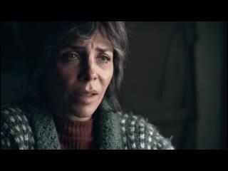 Женщины-убийцы 1 сезон 13 серия Эмма-швея / Mujeres Asesinas Emma Costurera