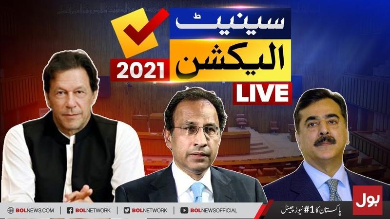 LIVE Senate Election 2021 Hafeez Sheikh vs Yousaf Gillani BOL News Live