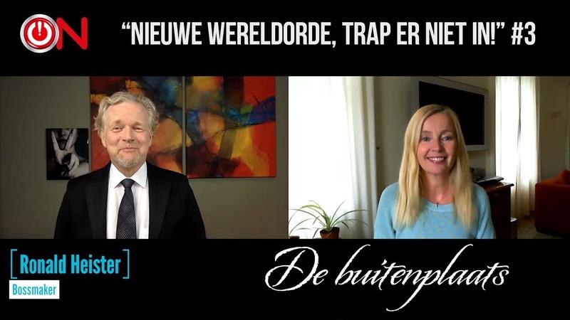 1 Nieuwe Wereldorde trap er niet in De Buitenplaats 3 met Ronald Heister YouTube