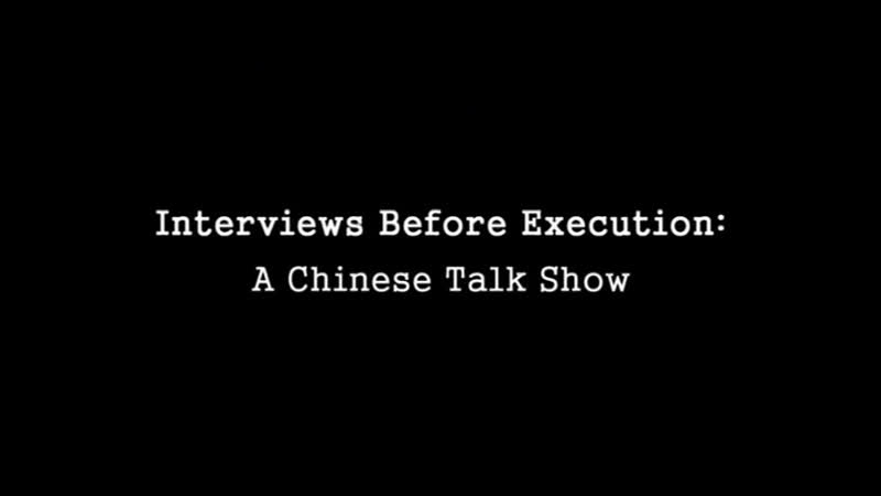 Interviews Before Execution 2012 subtitles