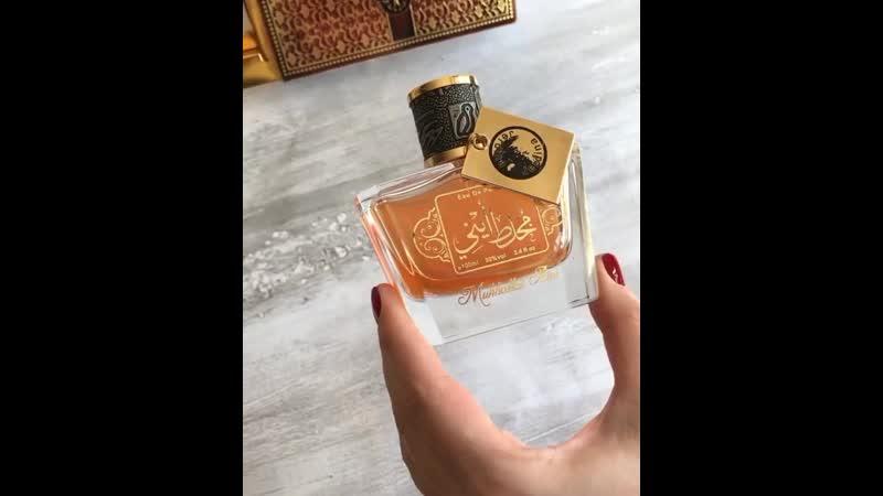 Мужской парфюм Mukhallat Aini