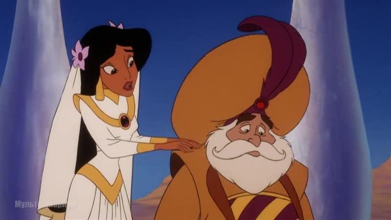 Расул поймал Касима в сокровищнице Аграбы Аладдин и король разбойников 1996 г