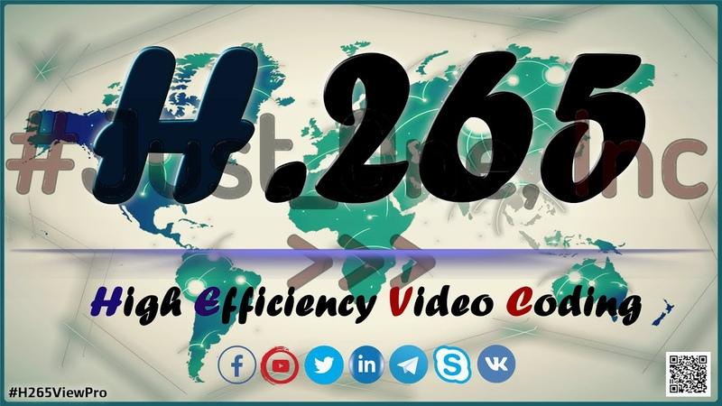 التّقريرُ المُختصر حول تقنية بث الفيديو H 265 1575