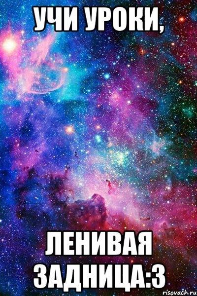 Юлия Пиксаева