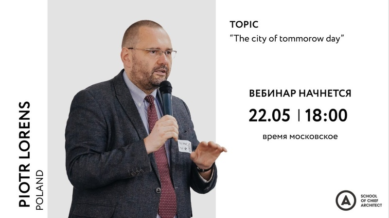 PIOTR LORENS Cities of Tomorrow Tomorrow of Planning