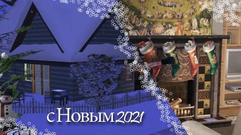 Rin Новый год в TGR 2021 - (Sims Edition)