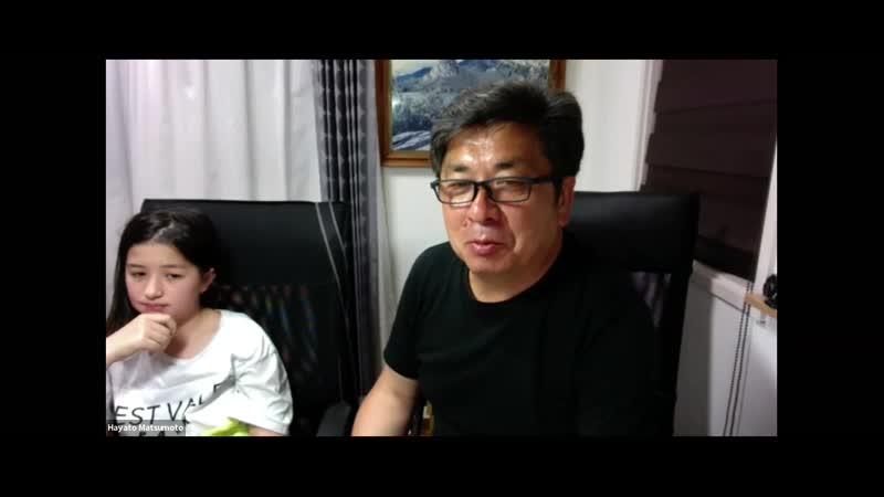Он лайн встреча с Хаято Мацумото Япония