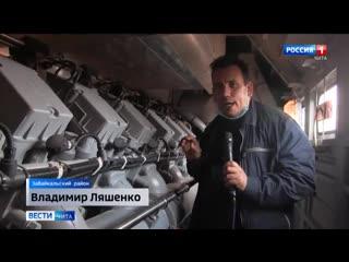 На Забайкальской железной дороге проходят испытания новых грузовых тепловозов