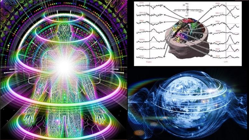 Частота Шумана 13 признаков повышения частоты вибраций у людей