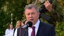 Открытие стелы «Рубеж воинской доблести» в Малоярославецком р-не