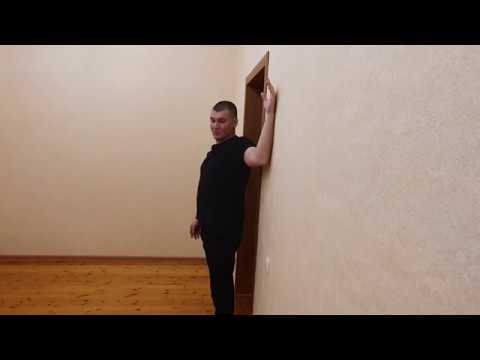 Упражнение от сутулости Как растянуть грудные мышцы