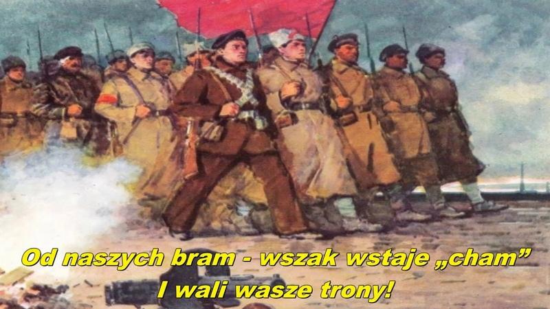 Czerwony Pułk Warszawski - Red Regiment Warsaw (Polish revolutionary song)