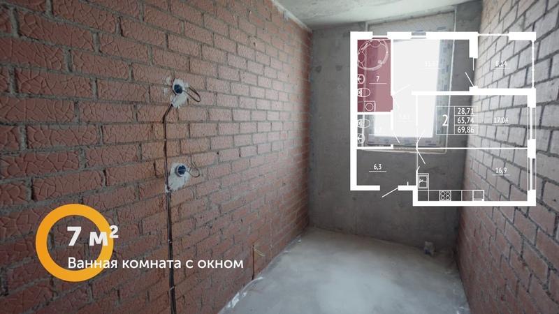 Жилой квартал Комсомольская, 67 / Двухкомнатная квартира 70 кв м / Дом 2