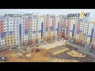Таймлапс стройки дома в Волжском, по ул. ген.Карбышева 110 март 2020