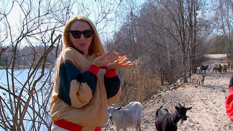 Оля Полякова провела екскурсію по своєму маєтку та дала ексклюзивне інтерв'ю