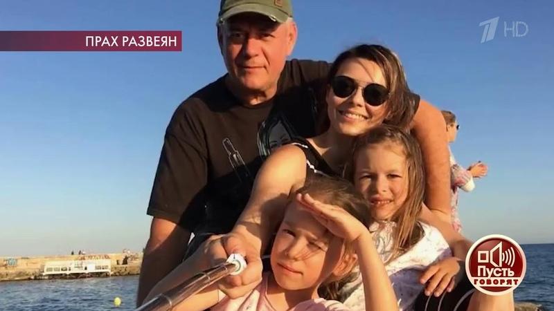 Тайное прощание с Сергеем Доренко Пусть говорят Выпуск от 22 10 2019