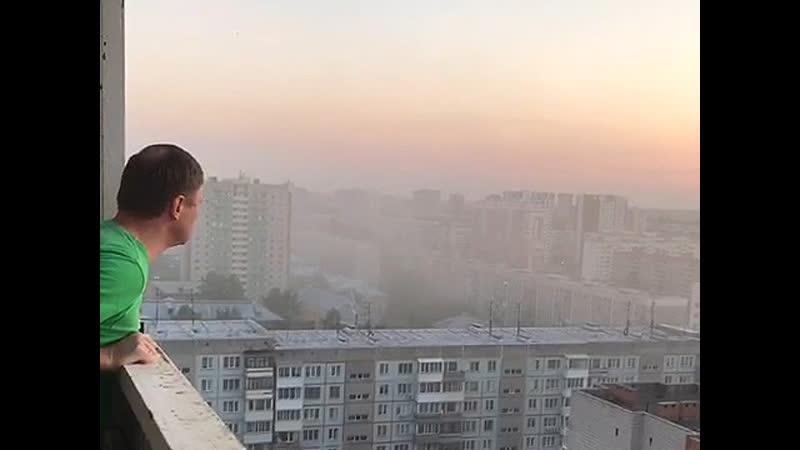 Пылевая завеса в Новосибирске