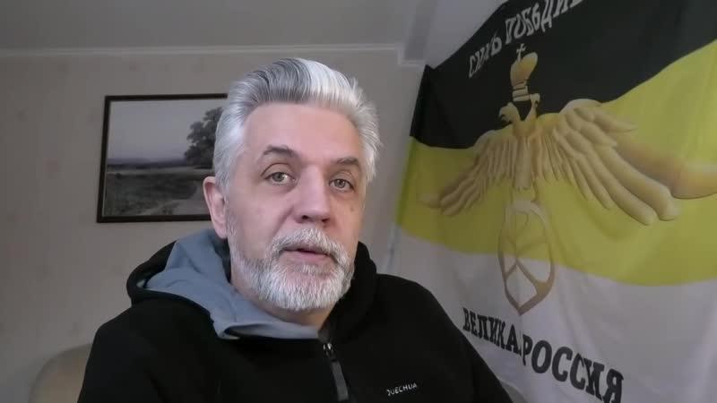 Андрей Савельев Глобальная цензура и местная агентура Русские Новости 2021