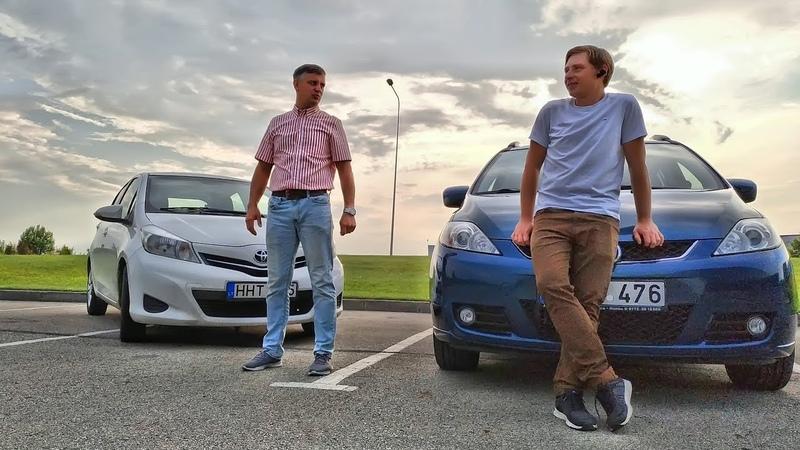 Автовладелец в Литве