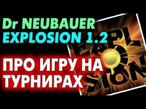 про КОРОТКИЕ ШИПЫ Dr Neubauer EXPLOSION 1 2 мм и тест этой накладки на турнирах