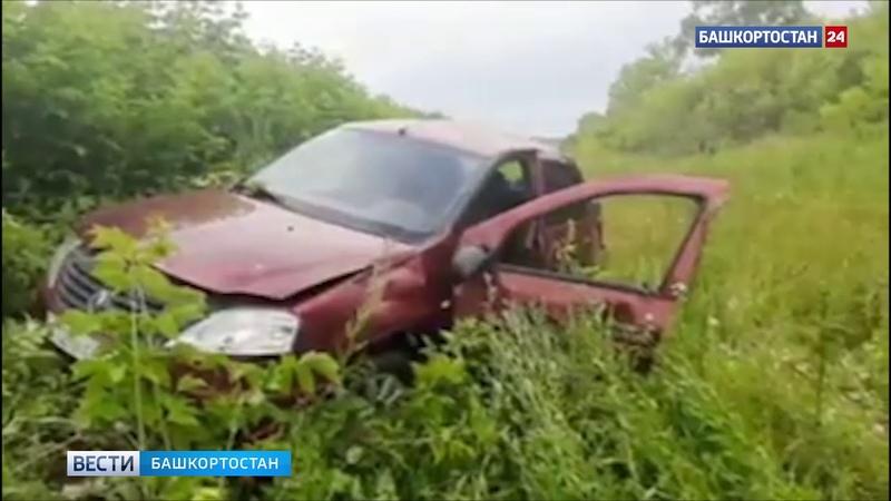 Пьяный водитель погубил своего пассажира в смертельном ДТП в Башкирии (ВИДЕО)