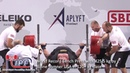 World Record Bench Press with 425.5 kg by Blaine Sumner USA in 120 kg class