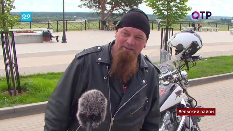 ОТР Регион 29 Программа ЮгРегион Информ С приходом теплой погоды на улицы выехали мотоциклисты