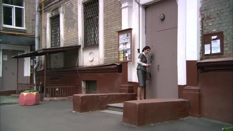 Аромат шиповника 29 серия 2014 Мелодрама Русские сериалы