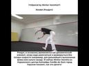 Capoeira technique. Ep.96 Rondat Рондат! Special by Minitor Vozinho