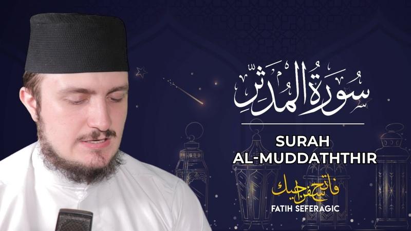 SURAH MUDDATHTHIR 74 Fatih Seferagic Ramadan 2020 Quran Recitation w English Translation